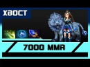 Dota 2 VOD XBOCT Mirana 7k MMR | Full Game Pro Guide Gameplay