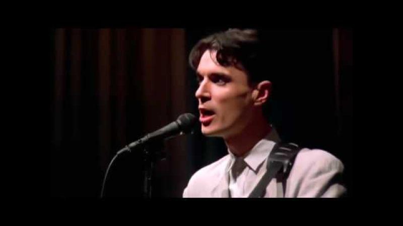 Talking Heads - PsychoKiller