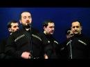 Basiani - Garekakhuri satsekvao / გარეკახური საცეკვაო