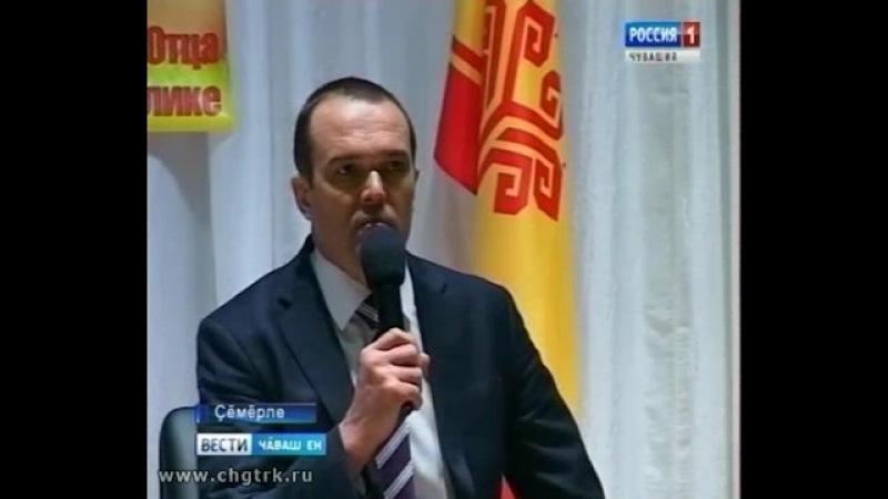Республика Пуçлăхĕ Михаил Игнатьев Çĕмĕрлере пулчĕ