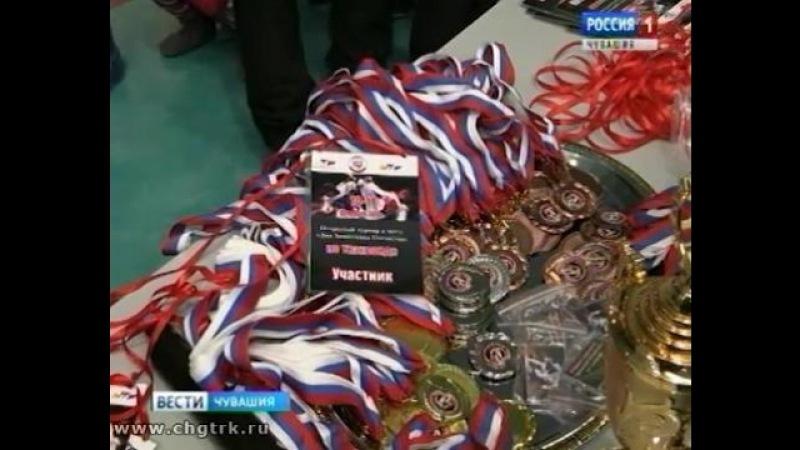 В Чебоксарах прошёл открытый турнир по тхкэквондо