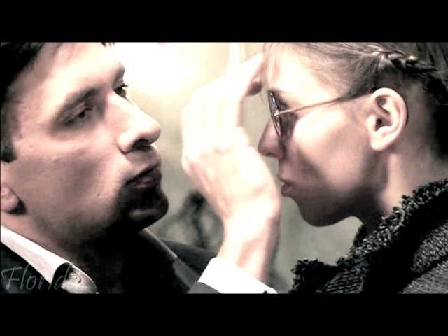 АндрейКатя ~ Две души