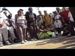 Bboy Reveal / Rock Force / Killafornia - 90s Throwback