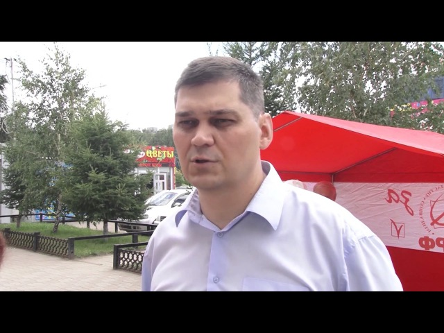 Хроника дня. КПРФ против произвола. 17.07.2017