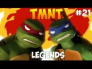 Черепашки-Ниндзя Легенды. Прохождение TMNT Legends IOS Gameplay 2016