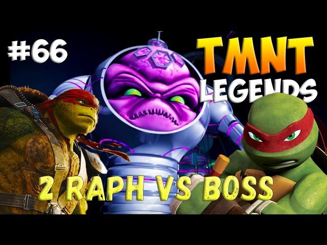 Черепашки-Ниндзя: Легенды. Прохождение 66 2 Raph vs FINAL BOSS (TMNT Legends IOS Gameplay 2016