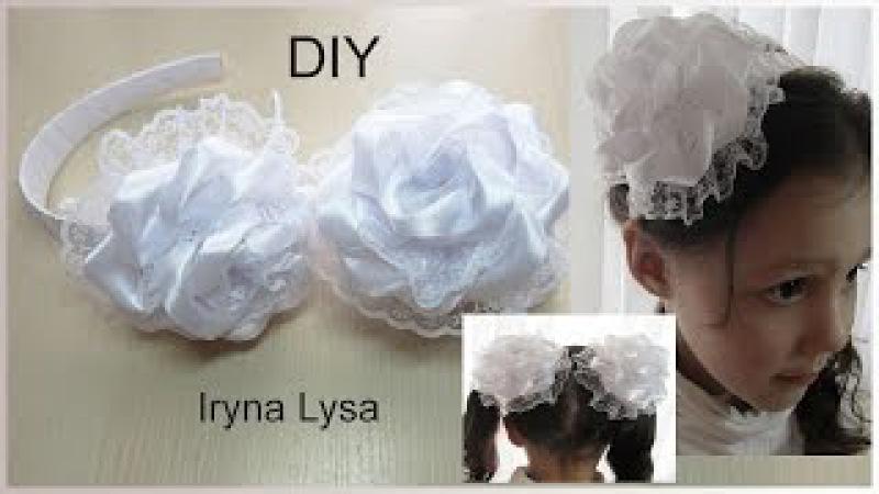 Воздушный цветок для волос в школу, канзаши, мастер-класс