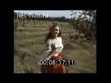 Надежда Чепрага Киножурнал По СССР 1976 № 142