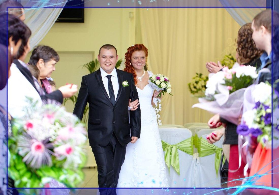 Ирина и Никита Рачкевич, ведущие свадьбы - Артём и Татьяна Порубовы