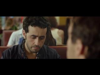 Любовь без пересадок (2013)