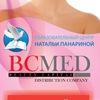 BCMED и Образовательный Центр Натальи Панариной