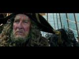 Смотреть Пираты Карибского моря Мертвецы не рассказывают сказки (Живое,Босс-молокосос,Смотреть Стражи Галактики. Часть 2)