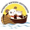 Коффчег | Интернет-зоомагазин |  Москва