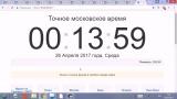 25 апреля итоги конкурсов группы Бесплатный Ульяновск