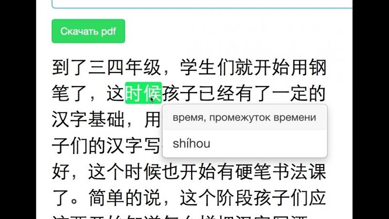 Читалка на Buyilehu.org