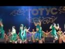 Отчетный концерт ТОТУС 2015