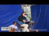 Олег Митяев на Бушуевском фестивале -2017