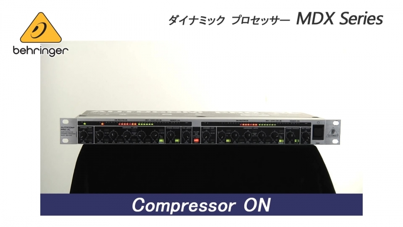 [OTOYA MOVIE] BEHRINGER ダイナミックプロセッサー MDX1600⁄ 2600⁄ 4600