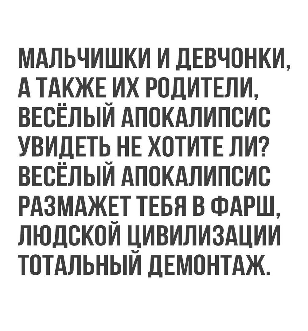 https://pp.vk.me/c637331/v637331423/2fb86/BDnws1G5Yd8.jpg