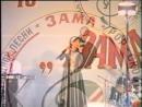 Марьям Ташаева-Адамаш (м. Али Димаева, сл. Шаида Рашидова) 1997 г. Живой звук