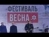 группа Любэ,все поют Гимн России и салют