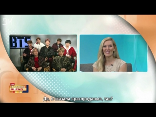 [RUS SUB][27.03.17] BTS on The Morning Blend @ FOX 4
