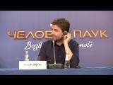Человек-паук Возвращение домой — Пресс-конференция в Москве