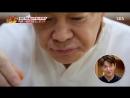 170318 Давон SF9 @ SBS Baek Jongwon's Top 3 Chef King