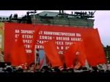 А я хочу вернуться в Советский Союз! автор и исполнитель Ольга Дубовая Мы из ССС
