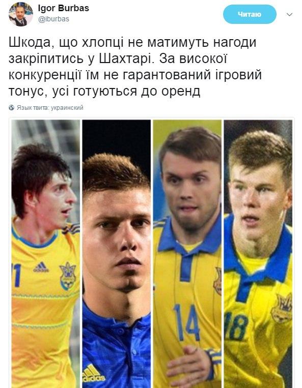 Будковский, Караваев, Соболь, Матвиенко