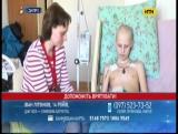 Новости НТН,  27.01.2017г.