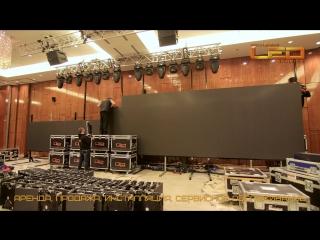 Презентация LED Screen Service
