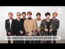 [VIDEO] BTS celebrating 5M subscribers on 1theK YouTube(방탄소년단의 1theK 유튜브 구독자 500만 돌파 축하 메시지!)