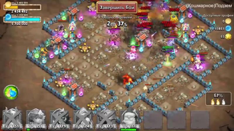 Кошмарное Подземелье 3-9, 3-10 без Минотавра, Духа Мага и Дракулы. Insane Dungeon. Castle Clash 148