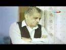 """""""Bəxtiyarlı dünya"""" Bəxtiyar Vahabzadə (televiziya filmi)"""