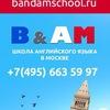 Курсы английского в Москве II B&Am