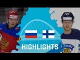 ЧМ-2017. Матч за бронзу. Россия - Финляндия - 5:3
