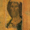 Бог. Православие. Христианство.
