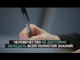 Тайны Чапман 27 апреля на РЕН ТВ