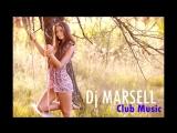 Катя Чехова - Я тебя люблю (Club Music)