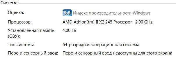 64 разрядная windows 7 или 32 бита, x64 и x86 в чем разница?
