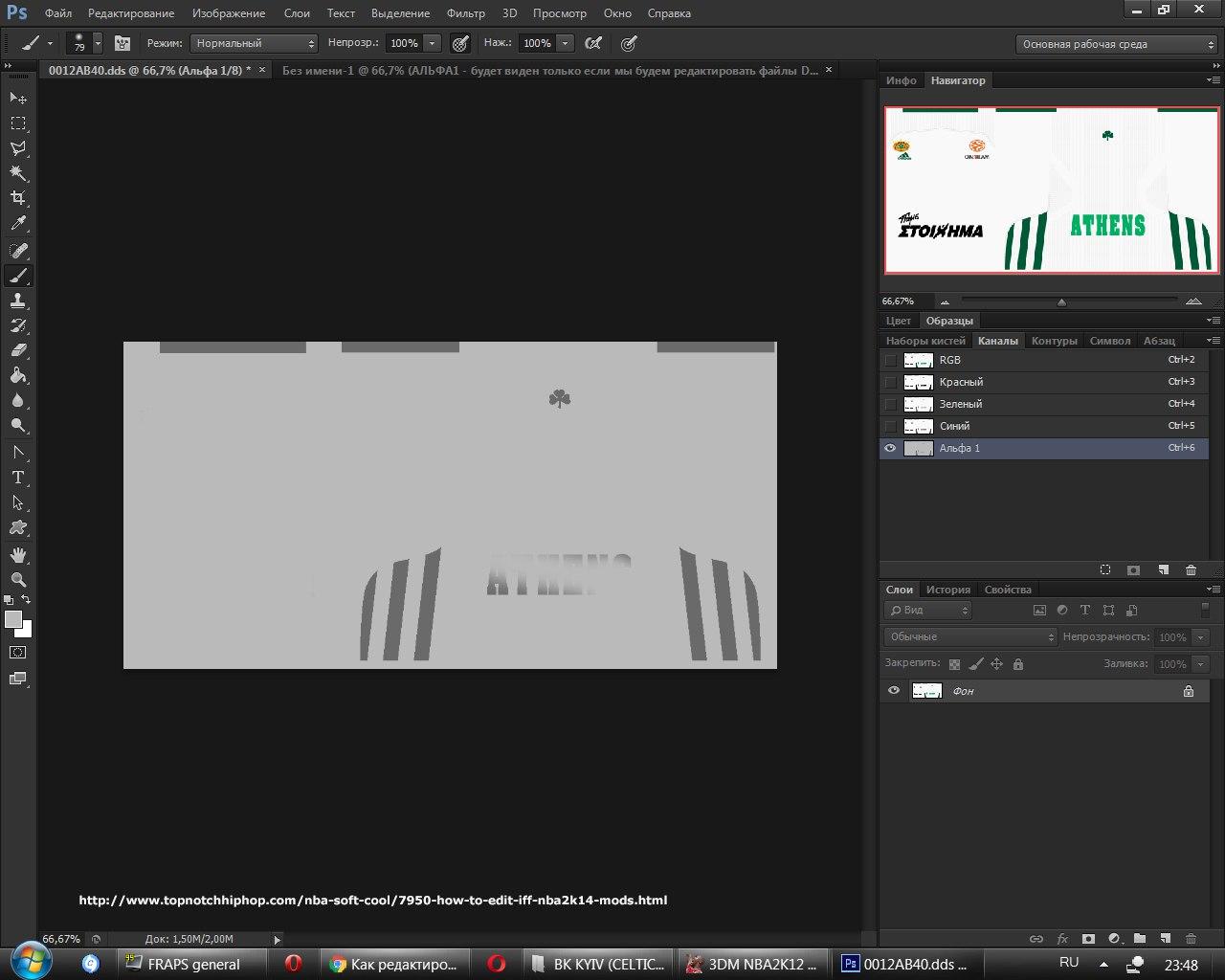 Как создать мод НБА2К14    dds файл