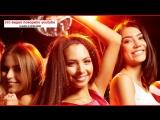 Lx24 - Скажи Зачем (Shitrodj Radio Remix)