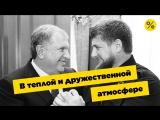 Как спорили и мирились Сечин с Кадыровым