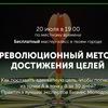 Бизнес Молодость в Ростове-на-Дону
