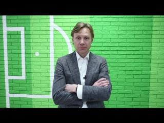 Валерий Карпин ждет ваших комментариев