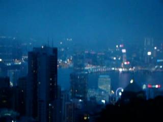 You now entering Hong Kong