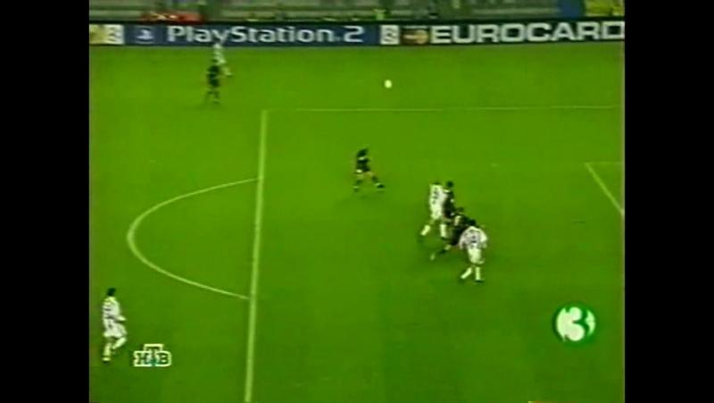 174 CL-2001/2002 Sparta Praha - Bayern München 0:1 (31.10.2001) HL