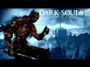 Dark Souls III - финал босс ДЛЦ 1