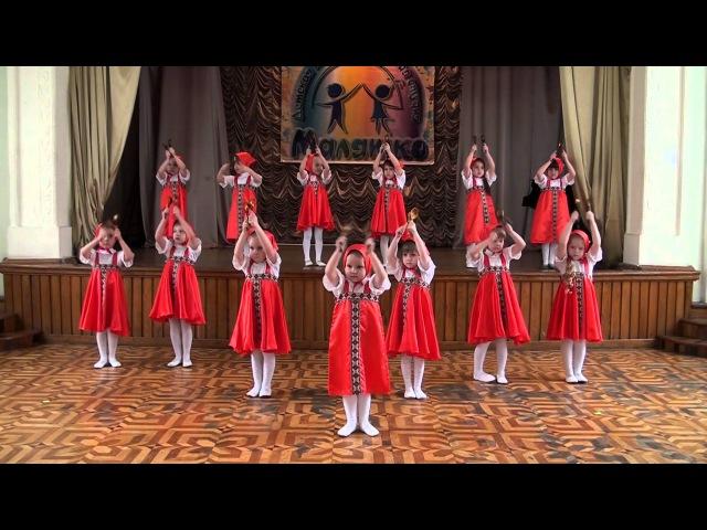 Танец с ложками Детская хореографическая студия Малятко